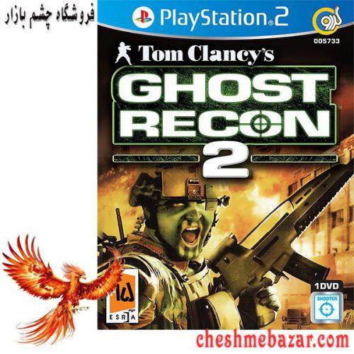 بازی Tom Clancy s Ghost Recon 2 مخصوص PS2 نشر گردو