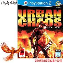 بازی Urban Chaos Riot Response  مخصوص PS2 نشر گردو