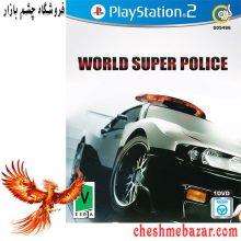 بازی World Super Police مخصوص PS2 نشر گردو