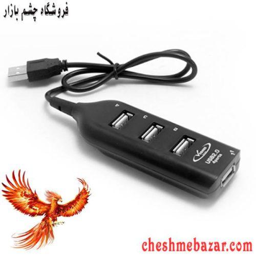 هاب 4 پورت USB 2.0 ونوس مدل PV-H010