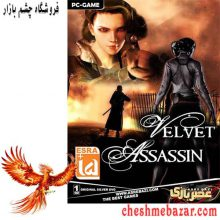 بازی Velvet Assassin مخصوص PC