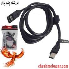 کابل افزایش طول USB 2.0 دی نت به طول 1.5 متر