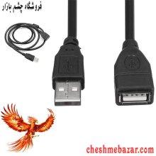 کابل افزایش USB طول 1.5 متر
