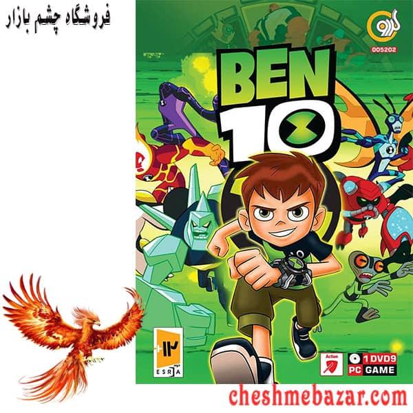 بازی Ben10 مخصوص PC