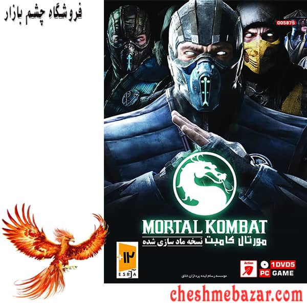 بازی Mortal Kombat مخصوص  PC