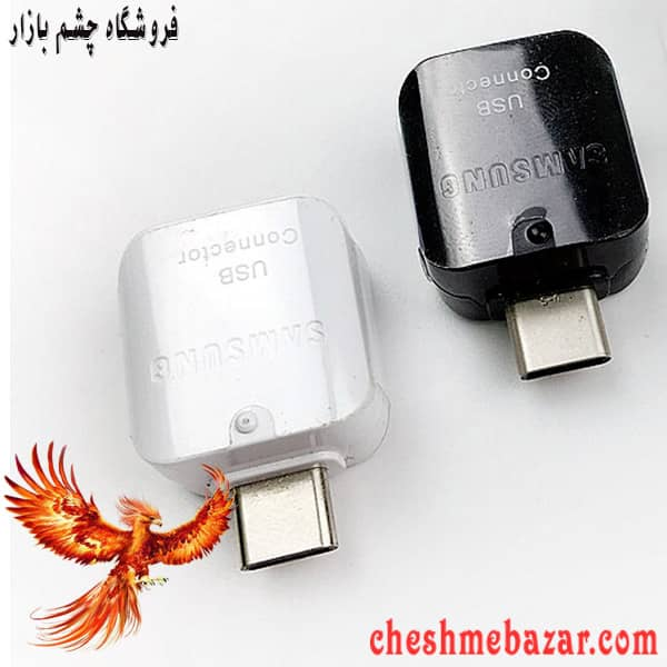 تبدیل اورجینال Samsung OTG Type-C