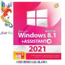 سیستم عامل Windows 8.1 + Assistant 26th Edition 2021 نشر گردو