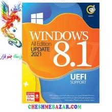 سیستم عامل Windows 8.1 Update 2021 UEFI Support نشر گردو