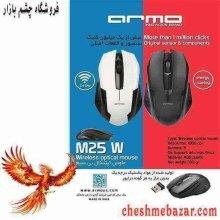 ماوس بی سیم ARMO مدل M25W