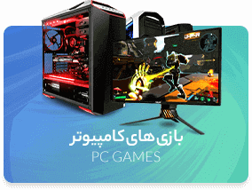 pc-game