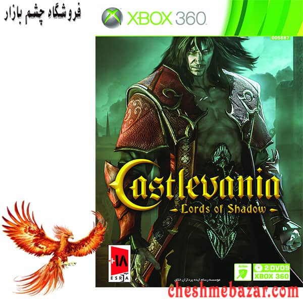 بازی Castlevania Lords of Shadow مخصوص XBOX360