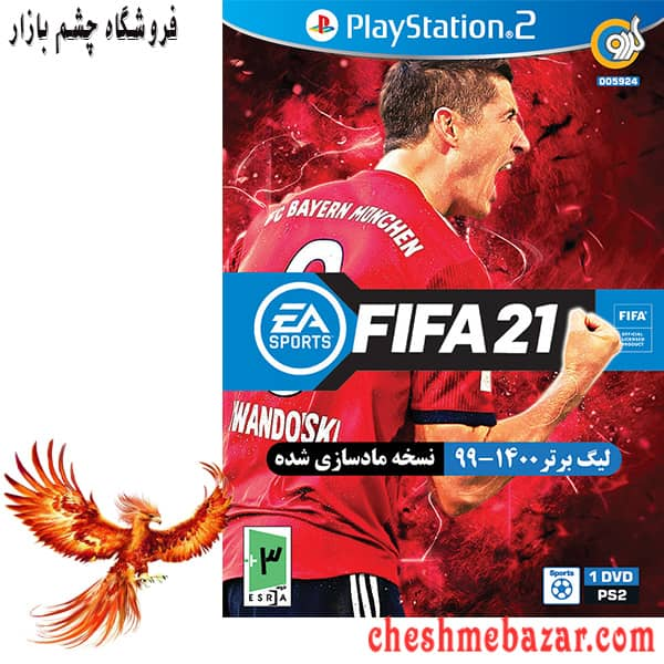 بازی FIFA21 با لیگ برتر 1400-99 مخصوص PS2