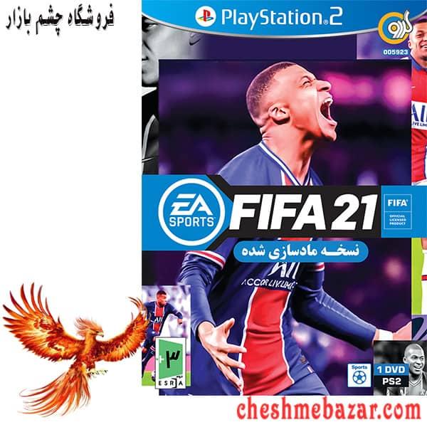 بازی FIFA21 مخصوص PS2