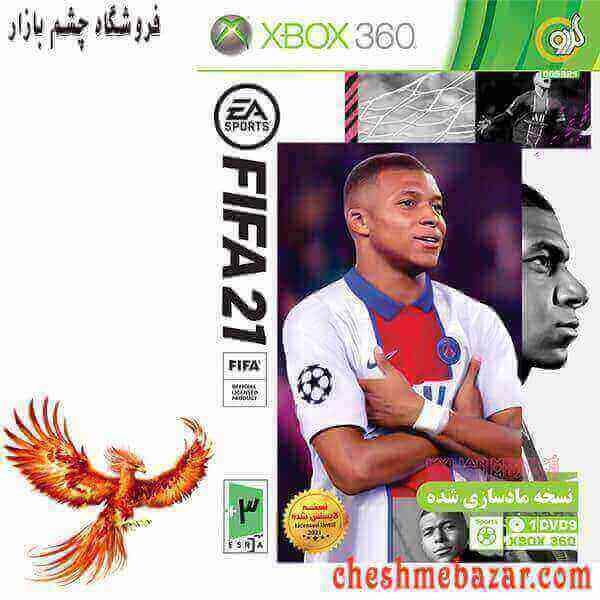 بازی FIFA21 مخصوص XBOX360