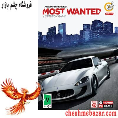 بازی Need For Speed Most Wanted a Criterion Game مخصوص PC