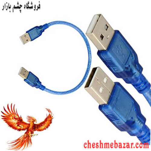 کابل نری USB به نری USB شیلددار طول 50 سانتیمتر