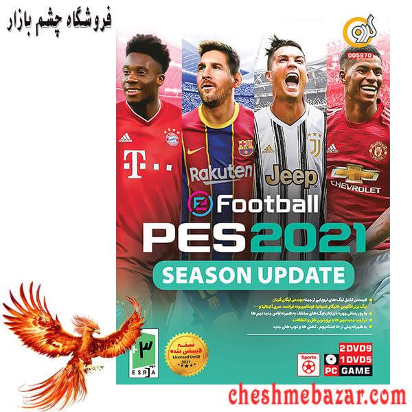 بازی PES 2021 نشر گردو