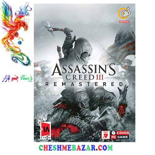 بازی Assassin's Creed III Remastered مخصوص PC