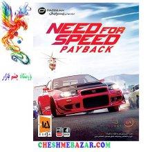 بازی NEED FOR SPEED PAYBACK مخصوص PC