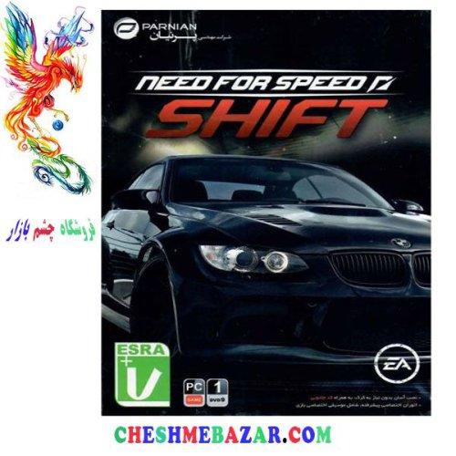 بازی NEED FOR SPEED SHIFT مخصوص PC