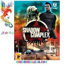 بازی SHADOW COMPLEX Remastered مخصوص PC
