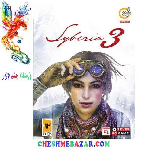 بازی SYBERIA 3 مخصوص PC