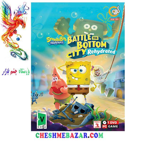 بازی SpongeBob Squarepants Battle For Bottom City Rehyadrated مخصوص PC