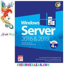 سیستم عامل Windows Server 2016 & 2019 4th Edition 64-bit نشر گردو