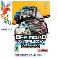 مجموعه بازی OFF-Road & Truck Game Collection مخصوص PC