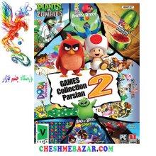 مجموعه بازی Parsian Games Collection 2 مخصوص PC