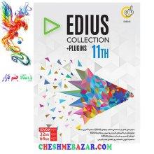 مجموعه نرم افزار Edius Collection + Plugins 11th Edition نشر گردو