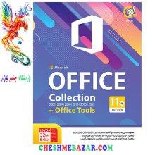 مجموعه نرم افزار Office Collection 11th Edition + Office Tools 32&64-bit