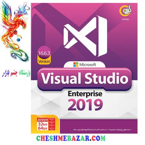 نرم افزار Visual Studio Enterprise 2019 Ver 16.6.3 نشر گردو