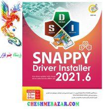 نرم افزار Snappy Driver Installer 2021.6 نشر گردو