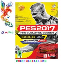 بازی PES 2017 Update 2021 Gold Edition 7 مخصوص PC