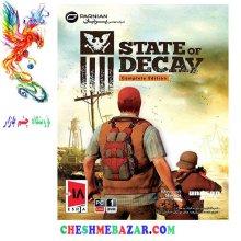 بازی STATE OF DECAY complete edition مخصوص PC