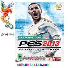 بازی PES 2013 update 2021 مخصوص PC نشر گردو