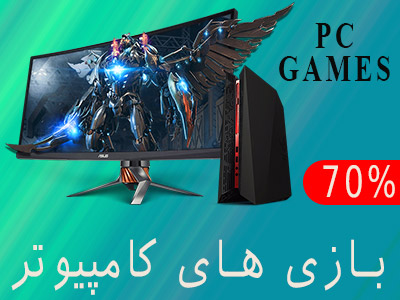 pc-games