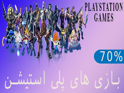 playstation-games