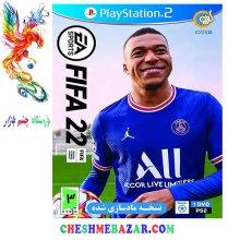 بازی FIFA 22 مخصوص PS2