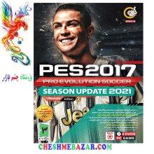 بازی  PES 2017 Ultimate Edition UPDATE 2021 مخصوص pc
