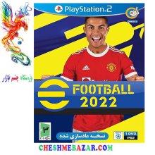 بازی eFootball 2022 مخصوص PS2
