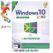 سیستم عامل WINDOWS 10  21H2+AUTODRIVER نشر گردو