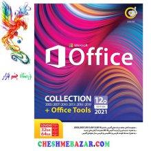 نرم افزار Microsoft Office Collection 12th Edition 2021 + Office Tools نشر گردو