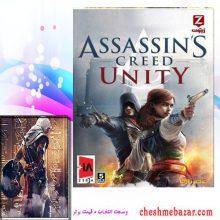 بازی ASSASSIN S CREED UNITY مخصوص کامپیوتر