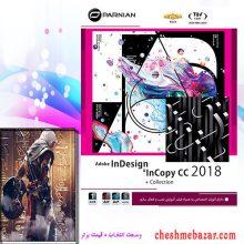 نرم افزار صفحه آرایی Adobe InDesign & InCopy CC 2018 + Collection نشر پرنیان