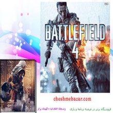 بازی کامپیوتری Battlefield 4 مخصوص PC