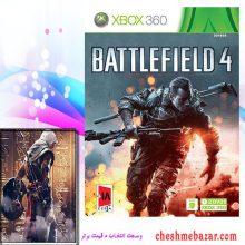 بازی Battlefield 4 مخصوص XBOX360 نشر گردو