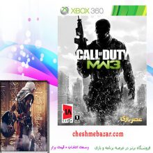 بازی Call Of Duty Modern Warfare 3 -XBOX 360