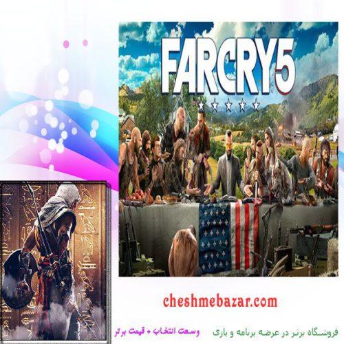 بازی کامپیوتری FARCRY 5 مخصوص PC